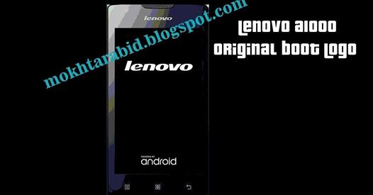 Lenovo A1000 Original Boot Logo