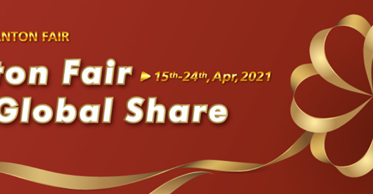 "The 129th China Import and Export Fair (Canton Fair for short) will be held online from April 15 to 24, with the theme of ""Global Share"", and will last for 10 days. Join us online!"